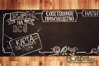 Роспись грифельных досок в кафе Компот